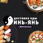 Download Инь-Янь | Димитровград APK