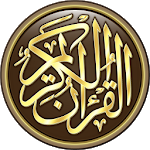 Download القرآن الكريم كامل بدون انترنت APK