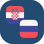 Download Croatian - Russian Translator APK