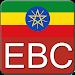 ETV / EBC - Ethiopian TV Live