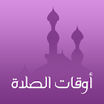 Download Prayer Times APK