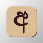 Download පදපෙරළිය - Sinhala Word Shuffle APK