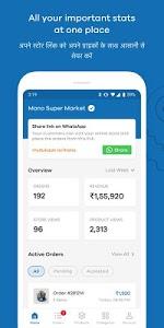 Download Dukaan - Create Your Online Dukan in 30 Seconds APK